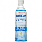 経口補水液アクアソリタ リンゴ風味