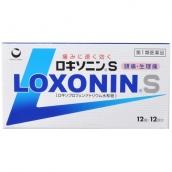 ロキソニンS12錠/12回分