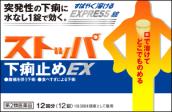top_ex