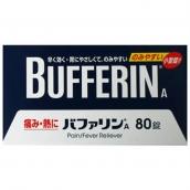 バファリンA80錠