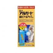 アルガード鼻炎クールアップ(第2類医薬品