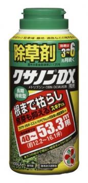 除草剤 クサノンDX