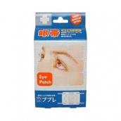 ププレ眼帯