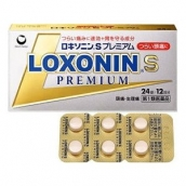 ロキソニンSプレミアム24錠/12回分